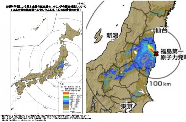 放射性セシウム汚染地図-日本全国版