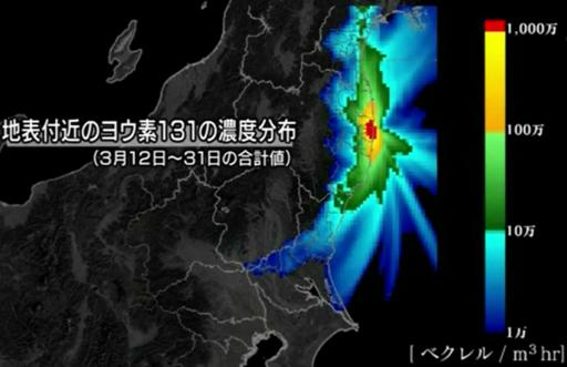 NHKヨウ素地表から地上20メートルまでに含まれていたヨウ素の合計(推定)