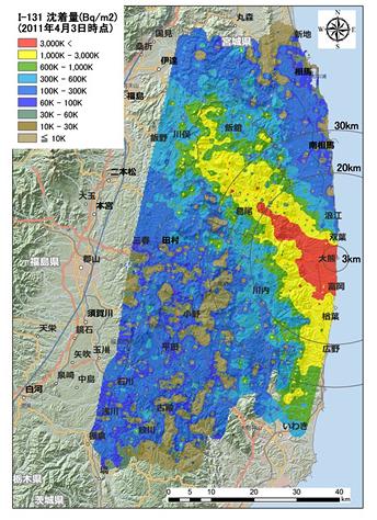 放射性ヨウ素131汚染地図(2013年6月27日)