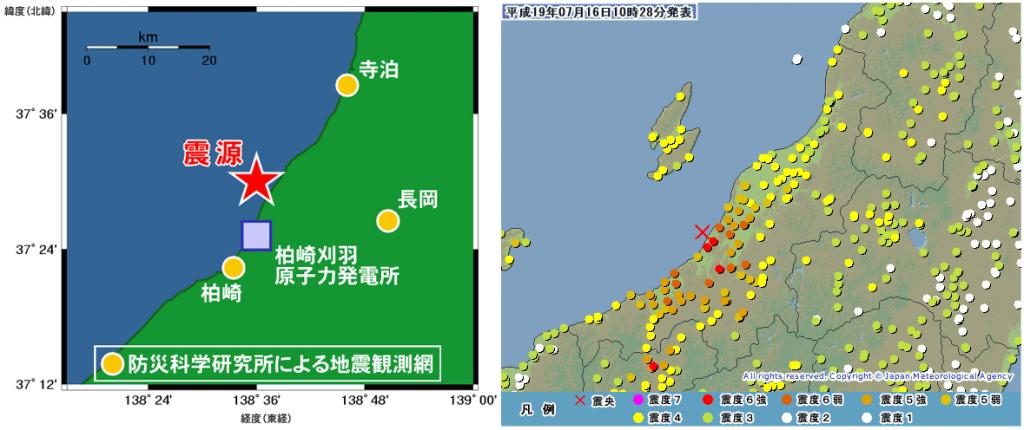 震源と震度分布