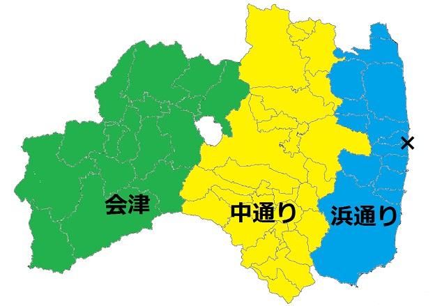 福島県3地方
