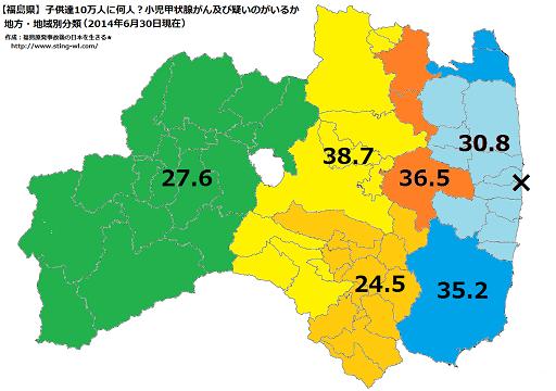 福島県小児甲状腺がん地域格差一覧地図