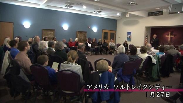 2014年1月27日ネバダ核実験被害者「追悼礼拝」