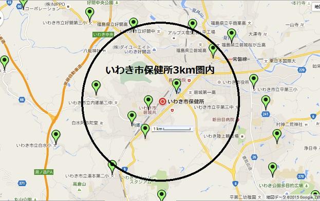いわき市甲状腺被曝調査の会場周辺の小学校地図