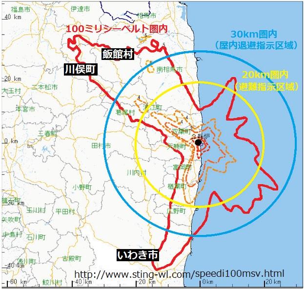 福島県で1080人の子供達に実施した甲状腺の被曝調査の対象市町村(いわき市、川俣町、飯館村)
