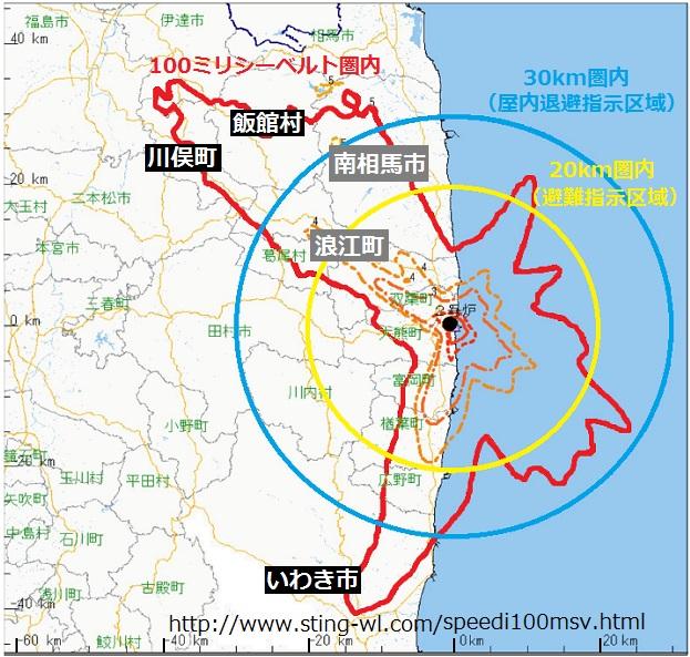 福島県南相馬市と浪江町の地図