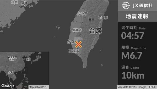 台湾高雄地震の震源地図
