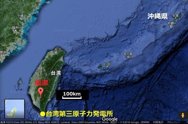 2016年台湾高雄地震の震源と第三原子力発電所と沖縄の位置を示した地図