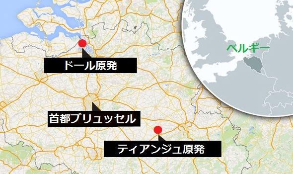ベルギーの首都ブリュッセルとティアンジュ原発とドール原発の地図