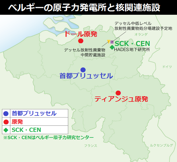 ベルギー原子力研究センター(SCK・CEN)の地図