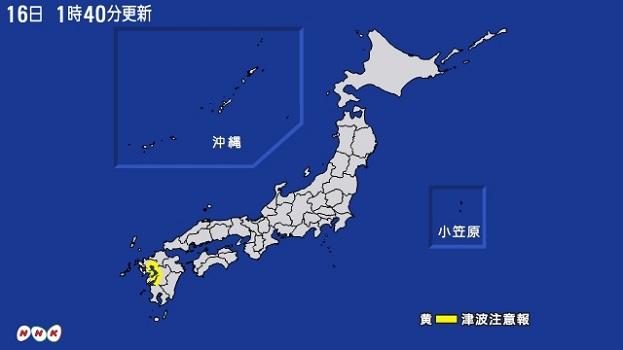 有明海と八代海に津波注意報が発表(すでに解除)