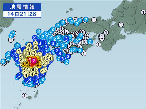20160414熊本地震の震源と震度