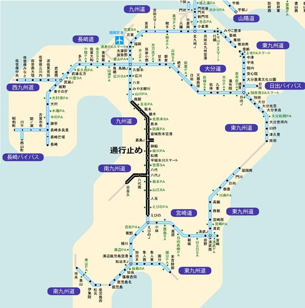 熊本地震による高速道路通行止め地図