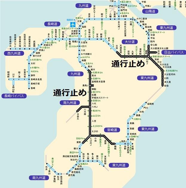 熊本地震による高速道路通行止め地図2016年4月16日