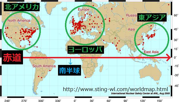 原発過密地帯は北アメリカ、ヨーロッパ、東アジア