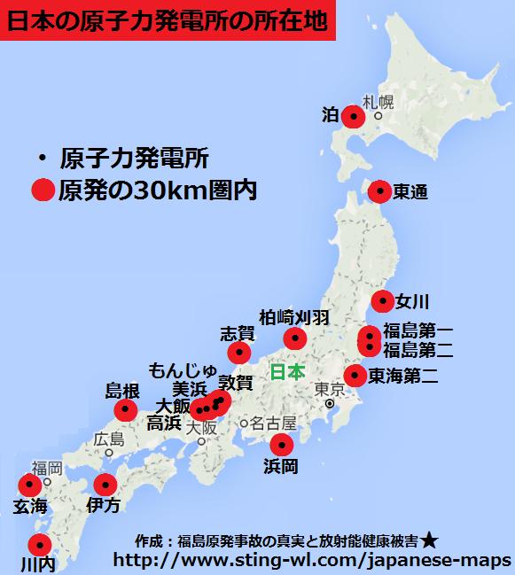 原発日本地図と原発の30km圏内