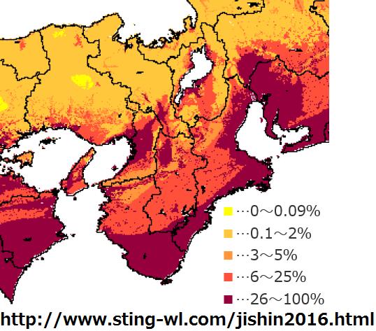 関西地方の全国地震動予測地図