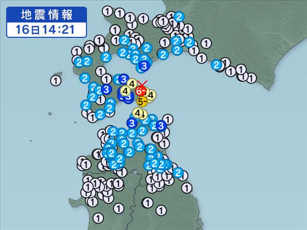 函館市で震度6弱