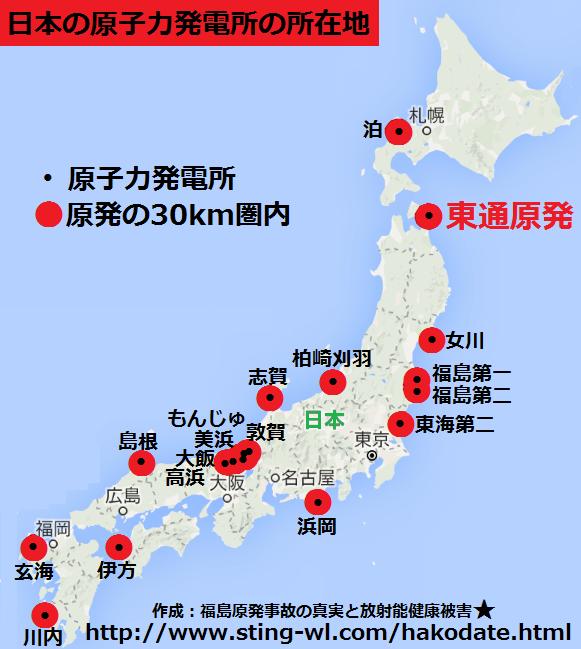 東通原発と日本地図