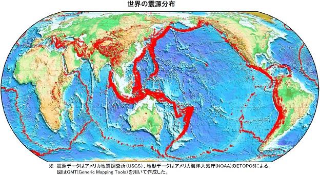 世界の地震の震源分布地図(マグニチュード5以上のみ)