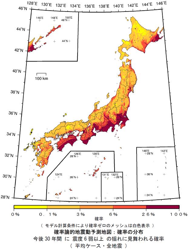日本全国地震動予測地図2016年最新版(震度6弱以上)