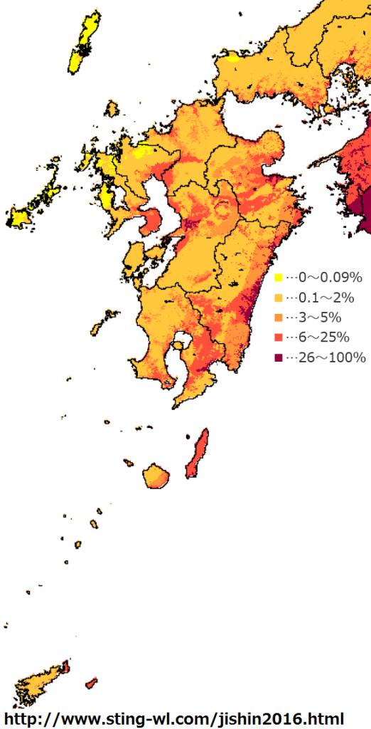 九州地方の全国地震動予測地図