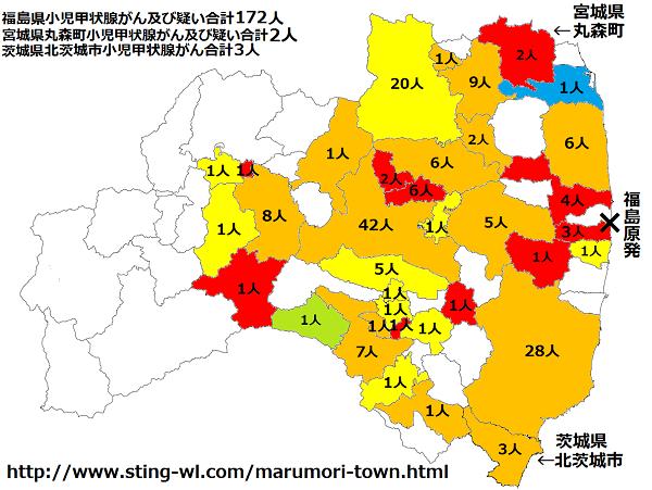 福島県と宮城県丸森町、茨城県北茨城市の子供の甲状腺がん市町村別分布地図