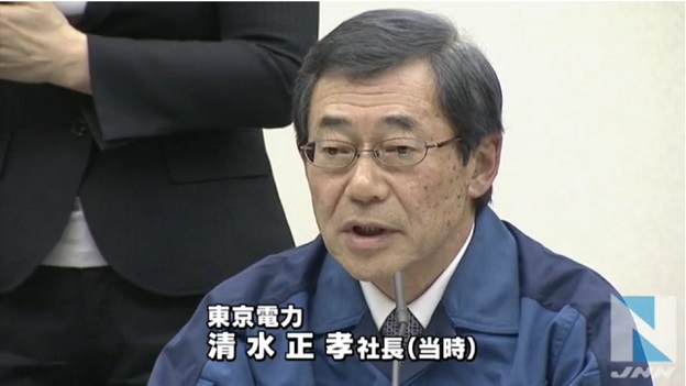 東電の清水正孝社長
