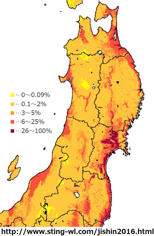 東北地方の全国地震動予測地図