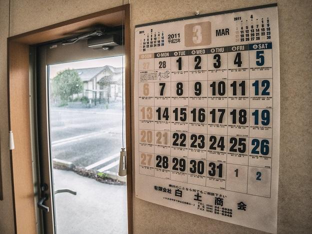 避難指示区域の民家にあった2011年3月のままのカレンダー