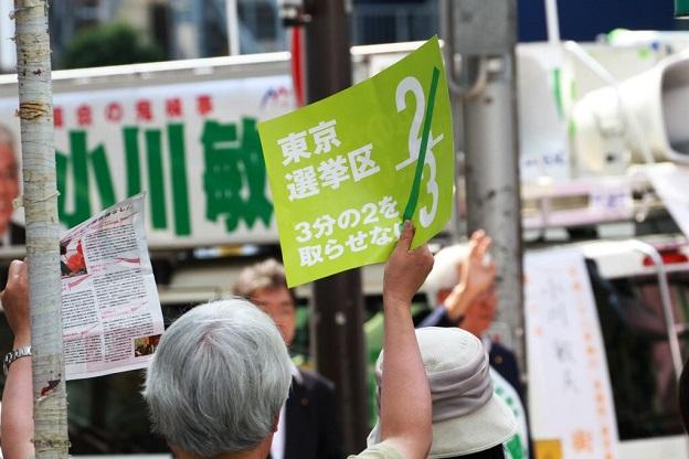 小川敏夫候補の選挙カー