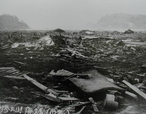 昭和三陸地震による津波で廃墟と化した田老町(※なお当時は田老村)