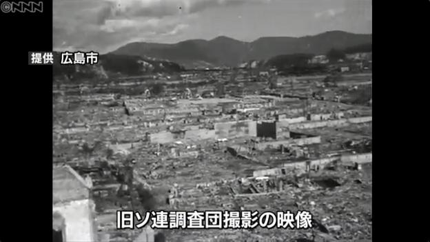 旧ソ連の原爆調査団が撮影した長崎市の映像(被爆地)