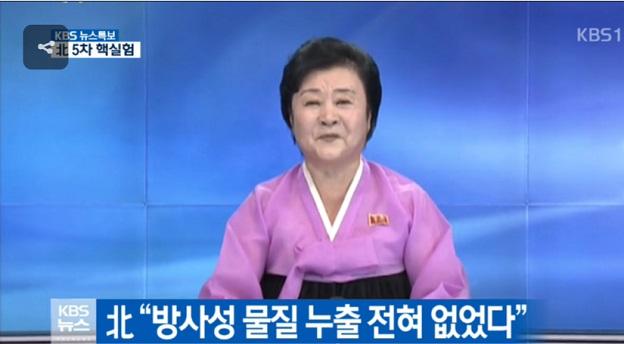 北朝鮮核兵器研究所の声明を読み上げるアナウンサー