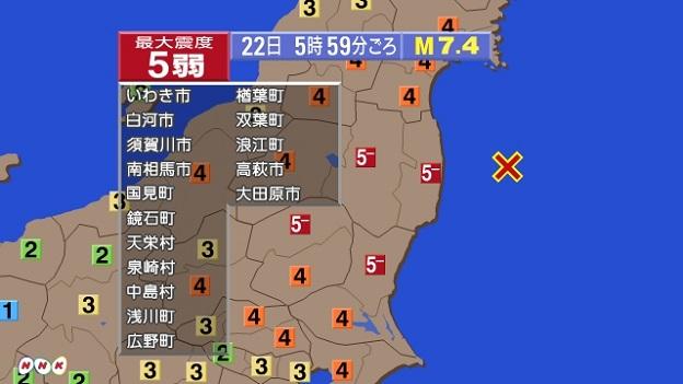 2016年10月22日午前5時59分の福島県沖地震の震源と震度分布地図