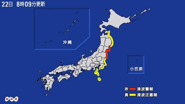 2016年10月22日午前5時59分の福島県沖地震による津波警報と津波注意報の範囲を示す日本地図