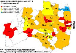 【最新】福島の甲状腺がん!子供達の発病率分布地図
