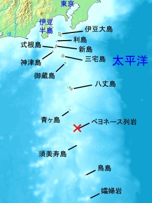 ベヨネース列岩と明神礁付近及び周辺海域、伊豆諸島の島々の場所と地図
