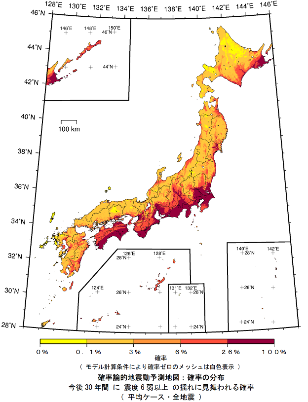 日本全国地震動予測地図2017年最新版(震度6弱以上)
