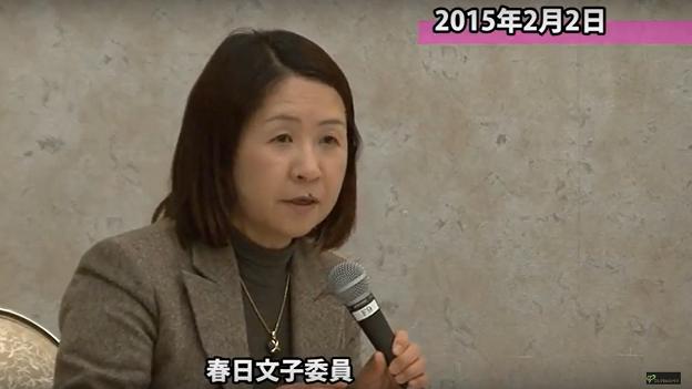 第5回甲状腺評価部会の春日文子委員