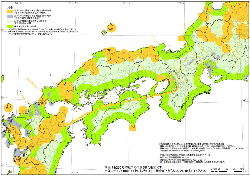 関西・近畿・中国・四国地方の高レベル放射性廃棄物の最終処分場の科学的特性マップ