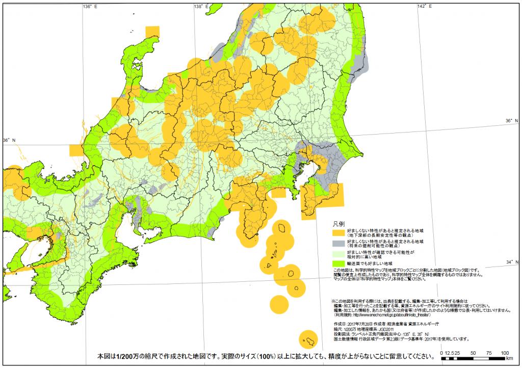 関東・中部地方の地層処分場候補地の地図