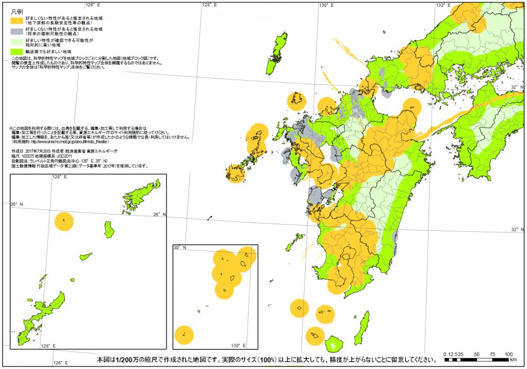 九州・沖縄地方の地層処分場候補地の地図