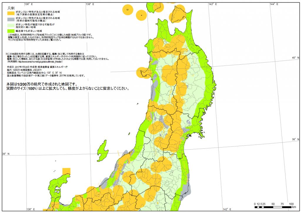 東北の高レベル放射性廃棄物の最終処分場の科学的特性マップ