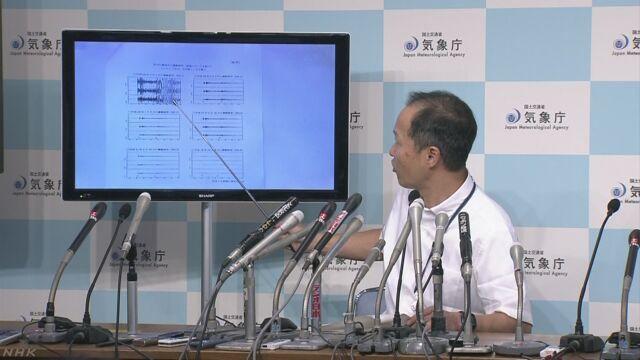 気象庁の松森敏幸地震津波監視課長