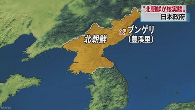 2017年9月3日に核実験が行われた北朝鮮の北東部にある咸鏡北道吉州郡の豊渓里(プンゲリ)の地図