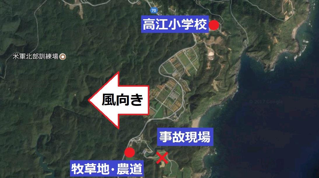 沖縄県東村高江地区のヘリ炎上事故現場と放射線測定地点