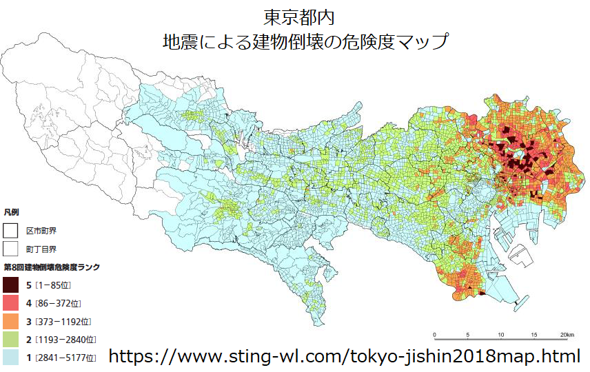 東京都内の地震による建物倒壊の危険度マップ
