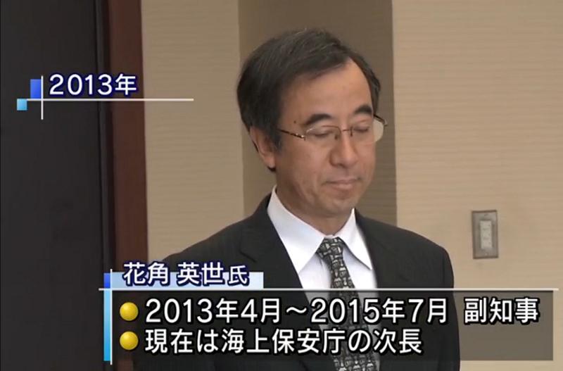 新潟県知事選挙2018で自民党から立候補を打診された花角英世
