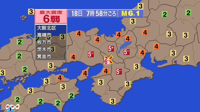 2018年6月18日午前7時58分の大阪北部地震の震源地の場所と震度分布地図